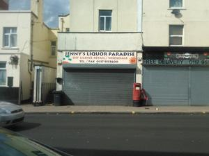 SHOP TO RENT (ASHLEY ROAD)