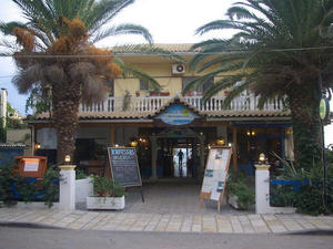 Restaurant/cafe with apartments for sale Agios Georgios, Corfu, Greece.