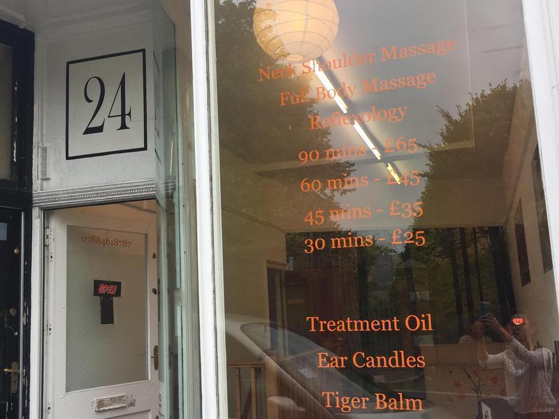company information oriental massage center