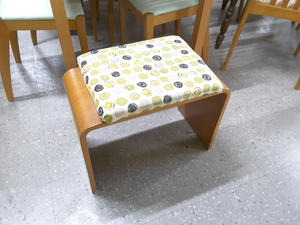 SALE NOW ON!! Retro Dressing Table Stool - Local Delivery £19  in Lancing